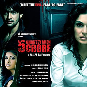 5 Ghantey Mein 5 Crore (Original Motion Picture Soundtrack)