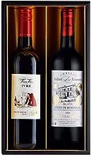 女性向け金賞ワイン入り赤ワインギフト 750mlx2本