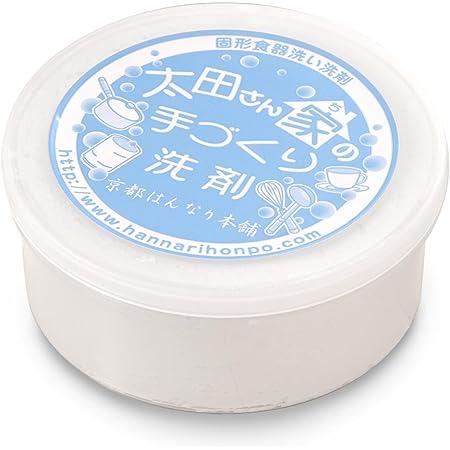 太田さん家の手づくり洗剤 (食器・キッチン周り用) 200g