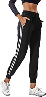 FITTOO Women Casual Two Stripe Sweatpants Tapered Leg Jogger Athletic Training Sweat Track Pants