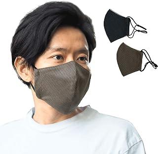 三河木綿 立体 布マスク 日本製 洗える 2枚セット 抗菌 消臭 メンズ 男性