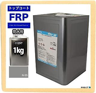 イソ系【FRP防水用トップコート/グレー1kgー/硬化剤付】