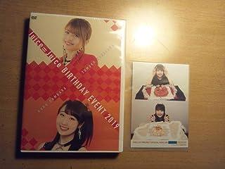 Juice=Juice 金澤朋子&段原瑠々バースデーイベント2019 FC限定DVD 特典生写真...