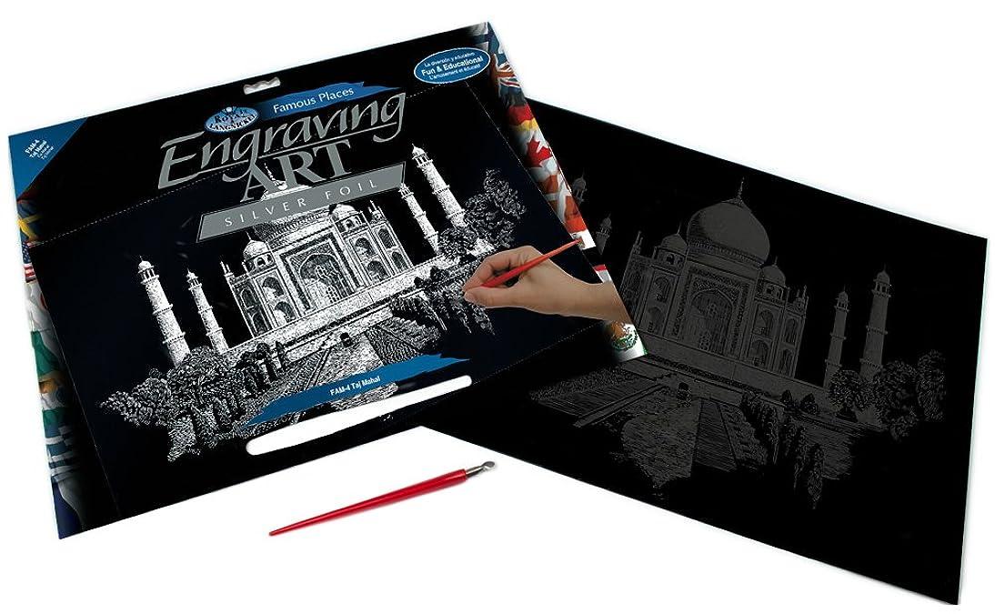 Royal and Langnickel Famous Places Engraving Art, Taj Mahal