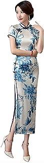 فستان Cheongsams من قماش البورسلين الصيني الأزرق والأبيض من HangErFeng Qipao