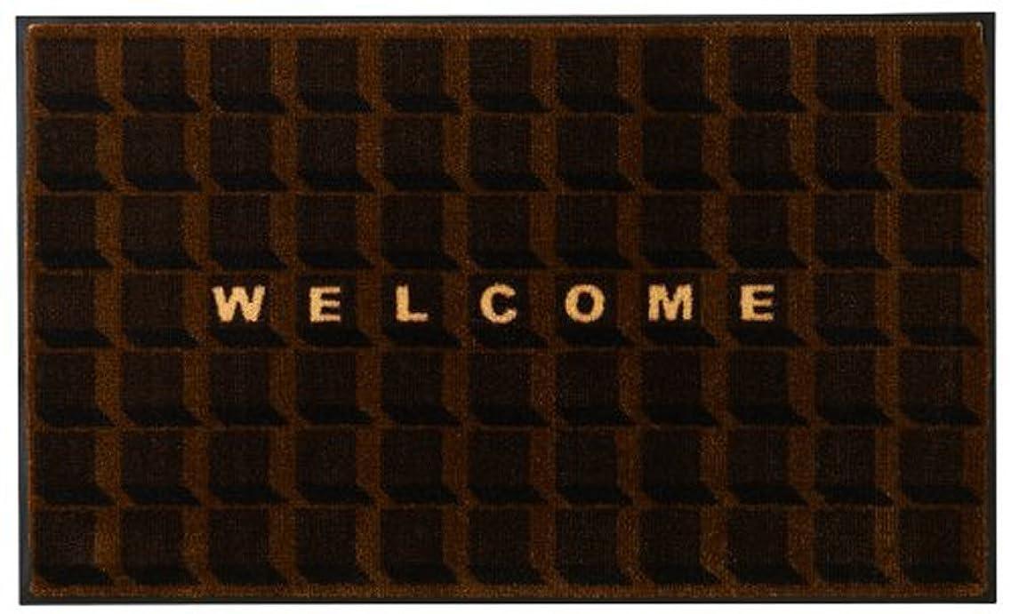 メッシュライブ同等の山崎産業 玄関マット ホップマット ショコラ ブラウン 60x90cm