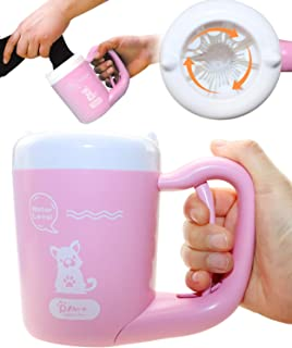 Taglory Paw Cleaner Cup Manual Rotation, Portable Soft Silicone Brush Cleaner, Washer Cup Brusher Made of BPA Free Silicone Material