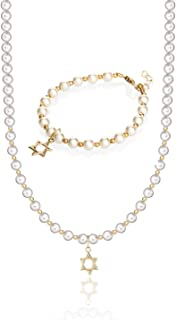 Crystal Dream Luxury 14KT Gold-Filled Beads and Star of David Charm Stylish Unisex Baby Bracelet and Necklace with Cream Swarovski Simulated Pearls Gift Set (GSNBGSD)