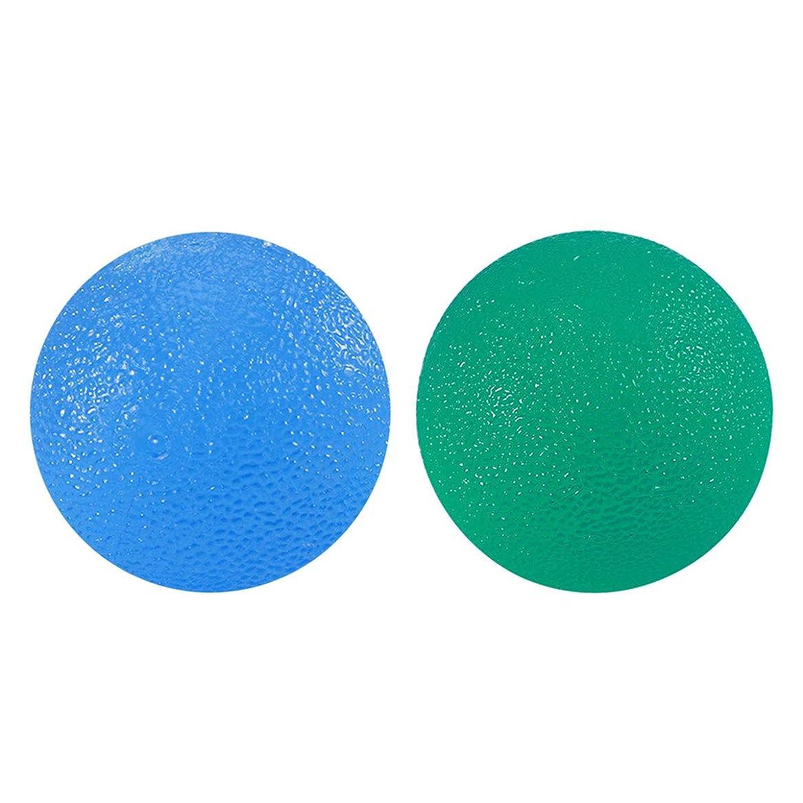 聖歌保存見捨てられたHEALIFTY 2本の中国の健康運動マッサージボールのストレスは、手の運動(緑と青)