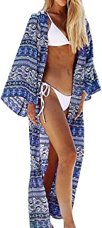 HIKO23 Fashion Womens Chiffon Printing Sandy Beach Cardigan Smock Easy Blouse Tops