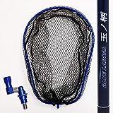ランディング3点セット 「ブルーセット」 BLUE LARCAL 玉ノ柄550+ランディングネットL+ジョイントパーツ(sip-netset02-l)