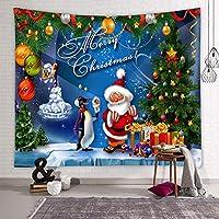 ND タペストリー クリスマス イベント パーティー ツリー 装飾 ロゴ 北欧 グッズ 雑貨 diy モチーフ おしゃれ 大きい 絵 壁 インテリア 布 目隠し 背景布 インスタ映え グッズ 部屋 飾りつけ 家 ホーム オンライン (デザイン41)