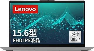 Lenovo IdeaPad Slim 550i