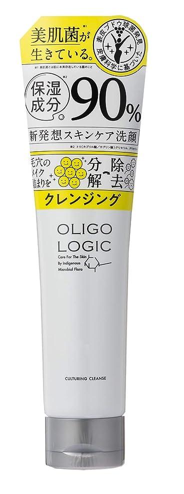 背の高いラベ汚染するオリゴロジック (oligologic) オリゴロジック カルチャリングクレンズ (クレンジング) 150g