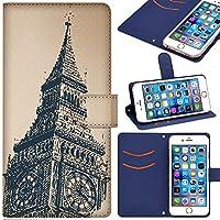Desire 626 ケース HTC Desire 626 カバー Desire 626 手帳ケース Desire 626 ケース 手帳型 スタンド機能、カードホルダ付き Minisuit series Type I64 Twins10 Y01シリーズ