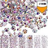 ラインストーン ネイル デコ ガラスストーン クリスタル 改良 高品質ガラス製ラインストーン(1.6mm-3mm 約1700粒)