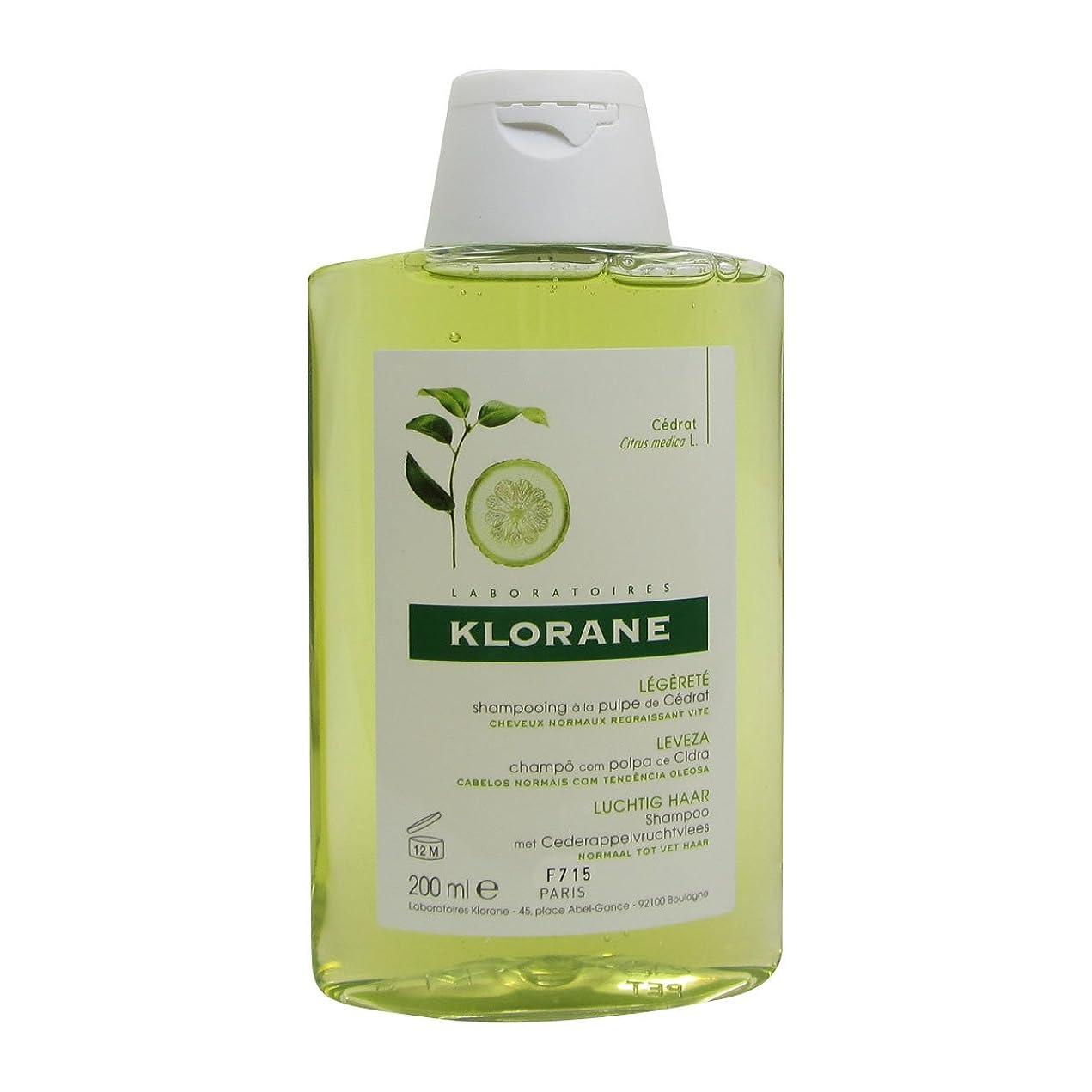 ハウジング専門化する補償Klorane Cider Pulp Shampoo 200ml [並行輸入品]