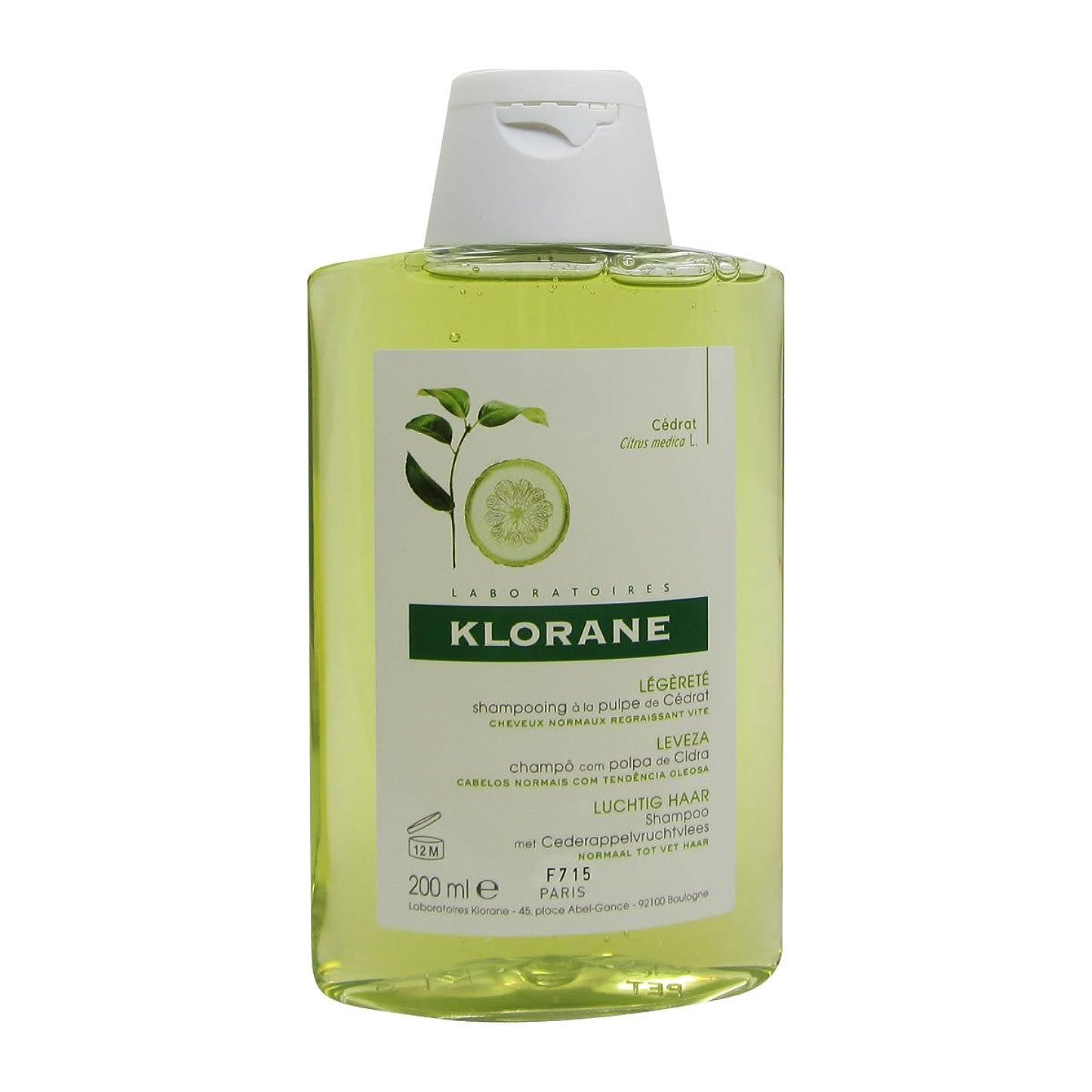 まっすぐ世紀聞きますKlorane Cider Pulp Shampoo 200ml [並行輸入品]