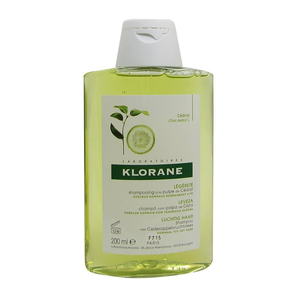 不名誉チキンダンプKlorane Cider Pulp Shampoo 200ml [並行輸入品]