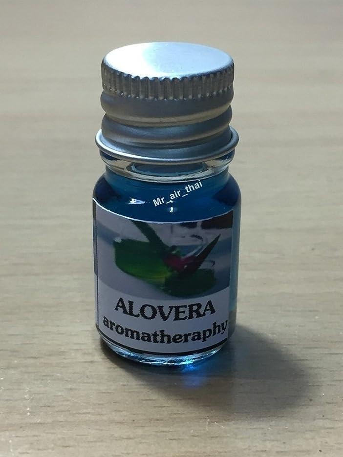 推測スリチンモイ書士5ミリリットルアロマアロエフランクインセンスエッセンシャルオイルボトルアロマテラピーオイル自然自然5ml Aroma Alovera Frankincense Essential Oil Bottles Aromatherapy Oils natural nature