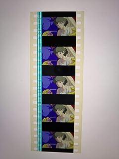 On your mark chage&aska DVD、映画シーンのフィルム フィルムセル ジブリ 非売品 A2