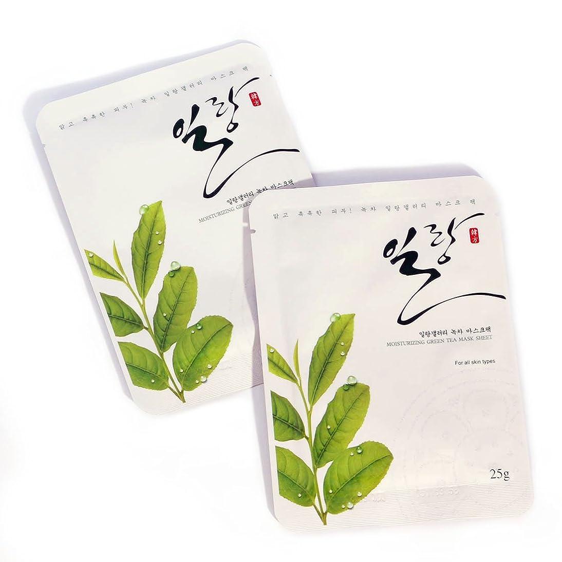 不毛のグリース和解するYlang 韓国 伝統的な コラーゲン エッセンス フル 面 フェイシャル マスク 紙 シート - 25mlパック12個 - 緑茶 [並行輸入品]