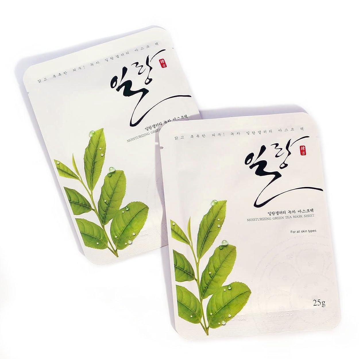 作家風変わりな表面Ylang 韓国 伝統的な コラーゲン エッセンス フル 面 フェイシャル マスク 紙 シート - 25mlパック14個 - 緑茶 [並行輸入品]