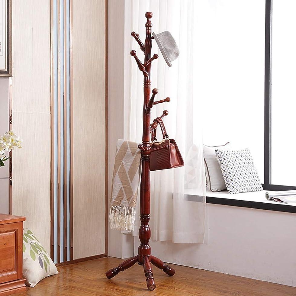 大脳滝またはJia He コートラック コートラック、ホーム垂直シングルバー洋服ラック寝室リビングルームシンプルな木の形の洋服収納ラック、2色オプション @@ (Color : B)