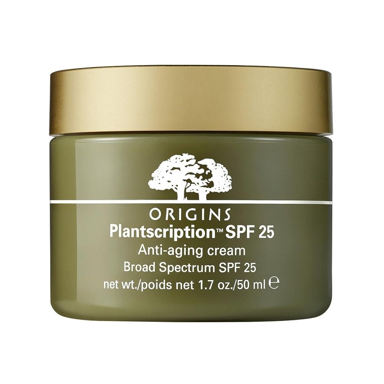 爆弾耳条件付き起源Plantscriptionの?顔クリームSpf 25、50ミリリットル (Origins) (x2) - Origins Plantscription? Face Cream SPF 25, 50ml (Pack of 2) [並行輸入品]