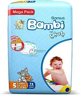Sanita Bambi Size 5, X-Large, 12-22 kg, Mega Pack - 74 Count