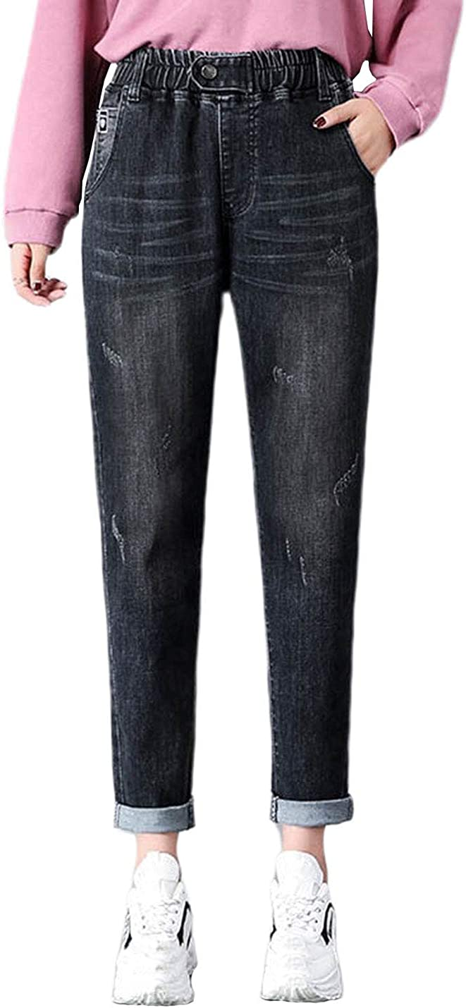 Omoone Womens supreme Expandable Max 56% OFF Waist Distressed D Cuffed Joggers Jeans