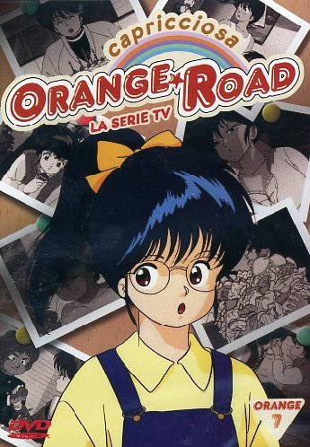 Orange Road #07 (Eps 31-35) [Italia] [DVD]