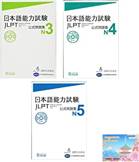 JLPT Official 3 books Set , N3 N4 N5 Japanese Language Proficiency Test Trial Examination Questions Workbook , Original Sticky Notes
