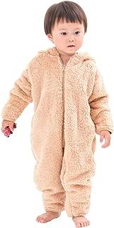 (赤ちゃんまーけっと) クマ 着ぐるみ 赤ちゃん ベビー カバーオール ロンパース 防寒着 ボア モコモコ ギフト ベージュ 90cm