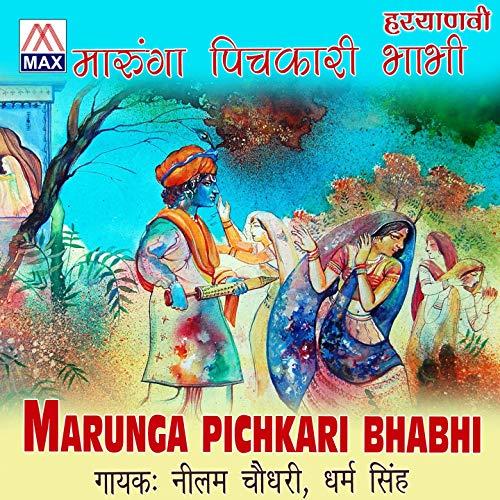 Maruga Pichkari