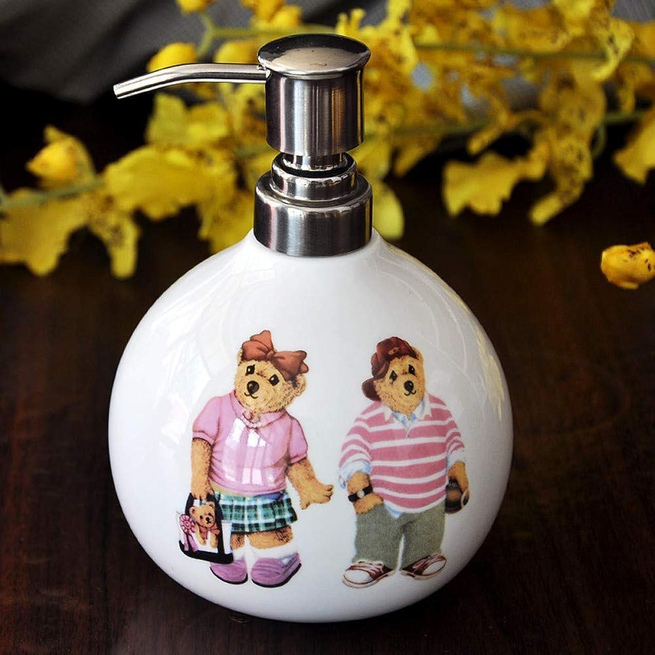 液体失礼な知的石鹸ディスペンサー/ハンドサニタイザーボトルかわいいクマラウンドボーンチャイナプレスノズルローションボトルシャワージェルバスルームホテルクラブハウス