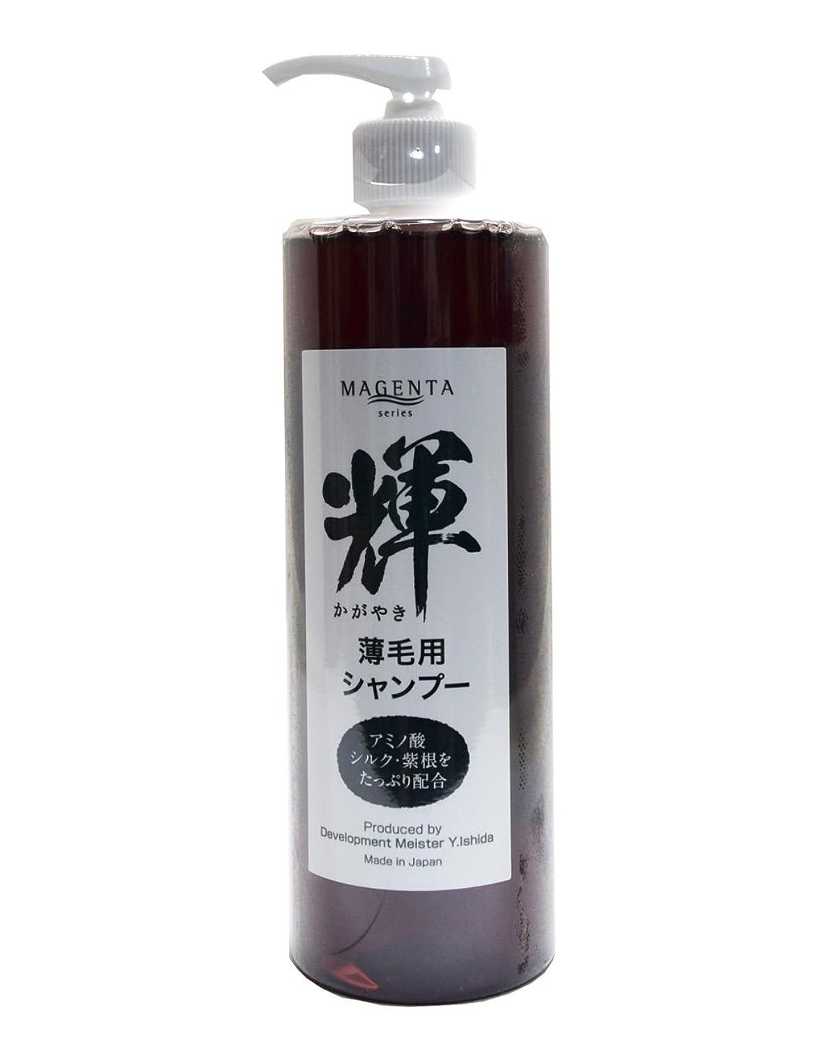 ニュージーランド文字通り透過性Y'stone ワイストーン MAGENTA 輝 マジェンタ かがやき 薄毛用 シャンプー 400ml アミノ酸?シルク?紫根をたっぷり配合 日本製