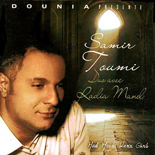 Samir Toumi feat. Radia Manel