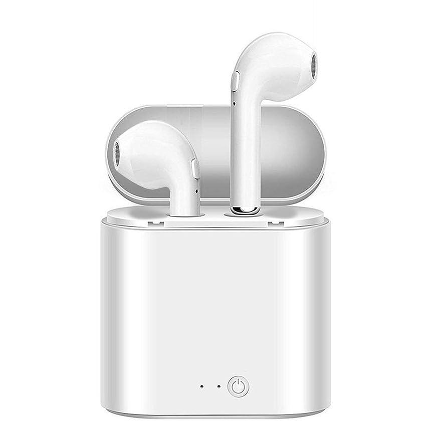 光のぶら下がるお【Bluetooth 5.0 イヤホン】 完全ワイヤレスHi-Fi 高音質 片耳 両耳とも対応 ワイヤレスイヤホン マイク内蔵 通話 防水 自動ペアリング 充電式収納ケース付 ブルートゥース ヘッドホン iPhone、Android各種対応 技適認証済み (ホワイト)
