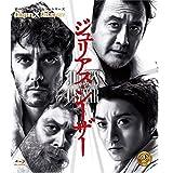 ジュリアス・シーザー [Blu-ray]