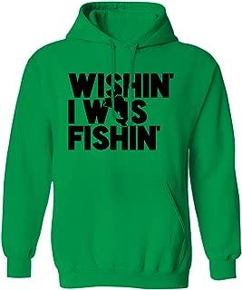 Wishin' I was Fishin' Funny Swift Pigeon Mens Hoodie Sweatshirt (Kelly, 2X-Large)