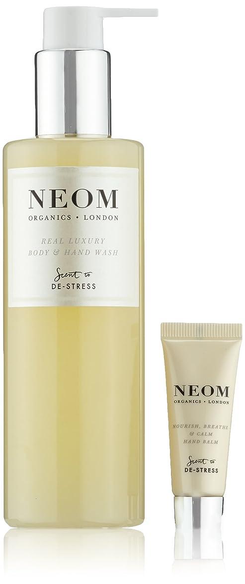 矛盾する通信網書道NEOM ボディ&ハンドウォッシュ REAL LUXURY(DE-STRESS)