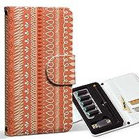 スマコレ ploom TECH プルームテック 専用 レザーケース 手帳型 タバコ ケース カバー 合皮 ケース カバー 収納 プルームケース デザイン 革 ラブリー 模様 オレンジ 004778