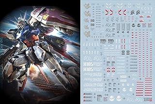 蛍光!! HG RG MG PG RE HiRM ガンダム ガンプラ ディテールアップ用水転写式デカール (MG 1/100 エールストライクガンダム Ver.RM用)