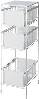 [ベルメゾン] 洗面所収納 隙間収納 洗濯機サイドラック ホワイト 3段 25×33.5