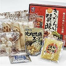 斎藤昭一商店 きりたんぽ賛昧 比内地鶏肉入 きりたんぽ7本・だまこ餅5個セット