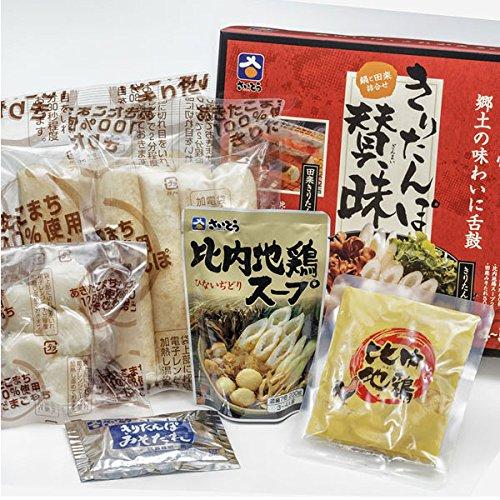 斎藤昭一商店『きりたんぽ賛昧 3~4人前』