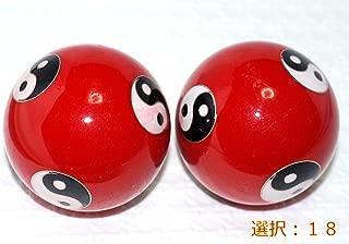 七宝健身球 中国伝統な健康トレーニング器具・中国健康グッズ・中国のお土産 (柄を選択:18)