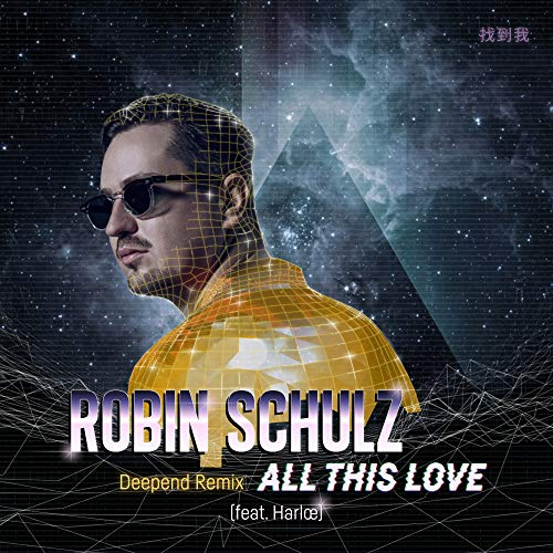 All This Love (feat. Harlœ) [Deepend Remix]