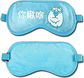 Asdfnfa Two Pairs Ice Eye Mask Sleep Mask Ice Application Ice Bag Female Men's Double Eyelid Surgery Cold Application Shading to Relieve Fatigue Eye Bag asdfnfa (Color : 4)